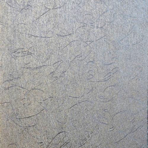 Панель ПВХ - Шёлк серебристый